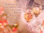 Картичка с пожелания за Мария, Мариана, Мариела, Мариета, Марио, Марияна и Преслава